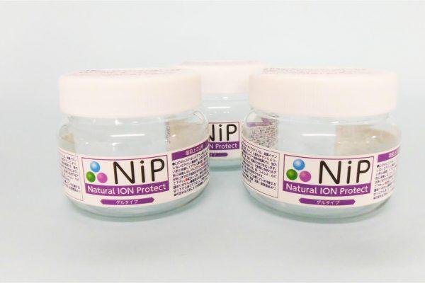 nip_lineup-2-08