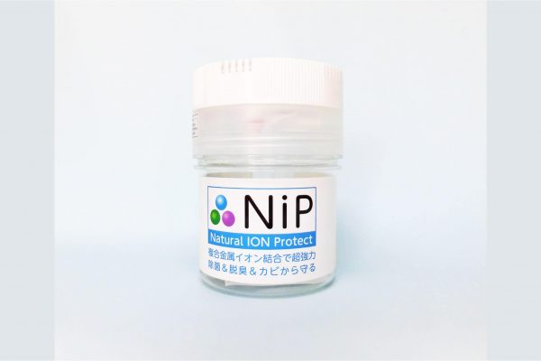 nip_lineup-2-09